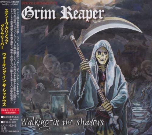 Steve Grimmett's Grim Reaper - Wаlкing In Тhе Shаdоws [Jараnеsе Еditiоn] (2016)