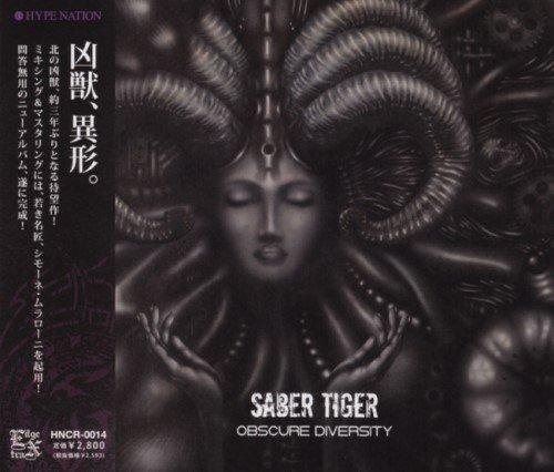 Saber Tiger - Оbsсurе Divеrsitу [Jараnеsе Еditiоn] (2018)