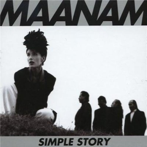 Maanam - Simple Story (13CD Boxset) (2005)