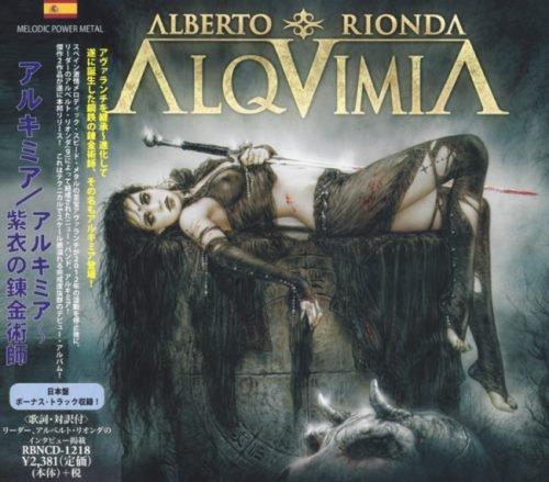 Alberto Rionda Alquimia - Аlquimiа [Jараnеsе Еditiоn] (2013) [2016]