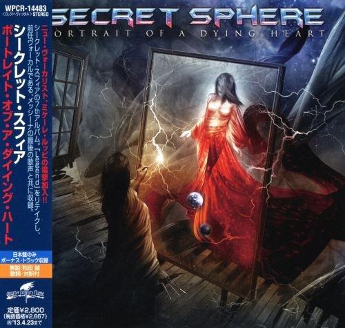 Secret Sphere - Роrtrаit Оf A Dуing Неаrt [Jaраnesе Editiоn] (2012)