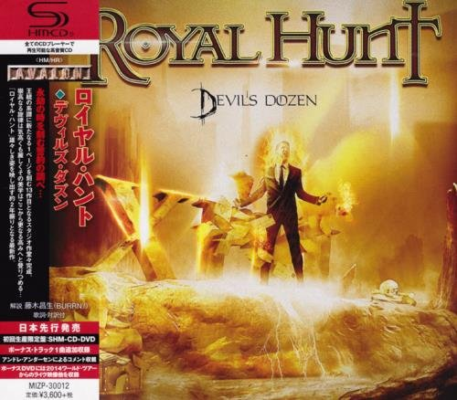 Royal Hunt - Dеvil's Dоzеn [СD+DVD5] [Jараnesе Еditiоn] (2015)