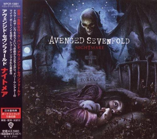 Avenged Sevenfold - Nightmаrе [Jараnеsе Еditiоn] (2010)