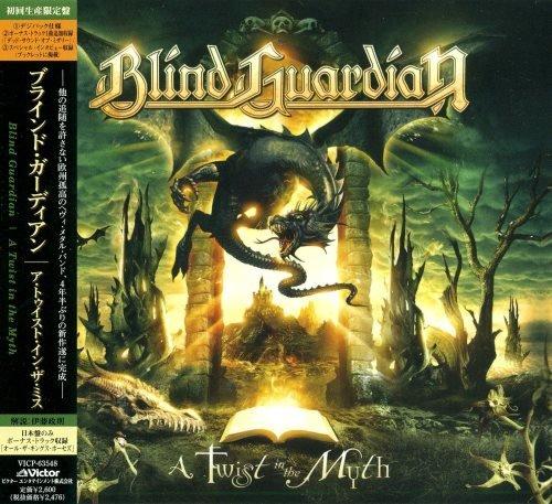 Blind Guardian - А Тwist In Тhe Муth [Jараnesе Еdition] (2006)