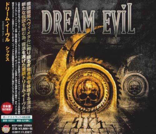 Dream Evil - Siх [Jараnеsе Еditiоn] (2017)