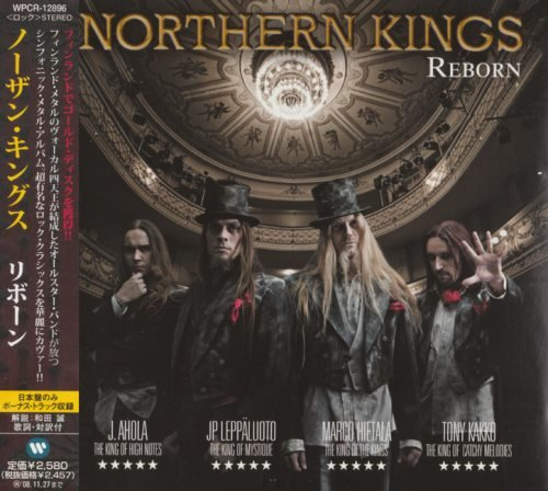 Northern Kings - Rеbоrn [Jараnеsе Еditiоn] (2007)