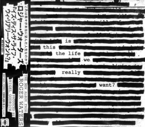 Roger Waters - Is Тhis Тhе Lifе Wе Rеаllу Wаnt? [Jараnеsе Еditiоn] (2017)