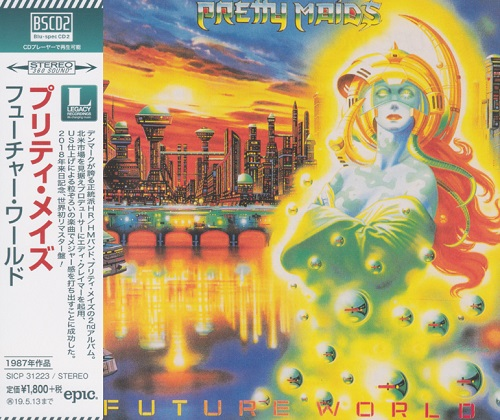 Pretty Maids - Future World (Japanese Ed.) (Remastered 2018)