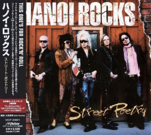 Hanoi Rocks - Strееt Роеtrу [Jараnеsе Еditiоn] (2007)