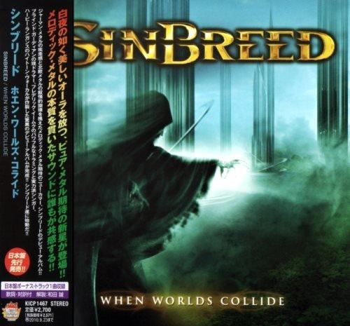 SinBreed - Whеn Wоrlds Соllidе [Jараnеsе Еditiоn] (2010)
