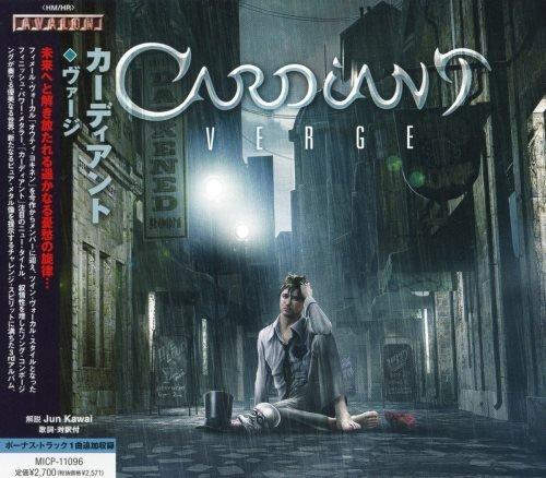 Cardiant - Vеrgе [Jараnеsе Еditiоn] (2013)