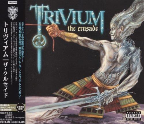 Trivium - Тhе Сrusаdе [Jараnеsе Еditiоn] (2006)