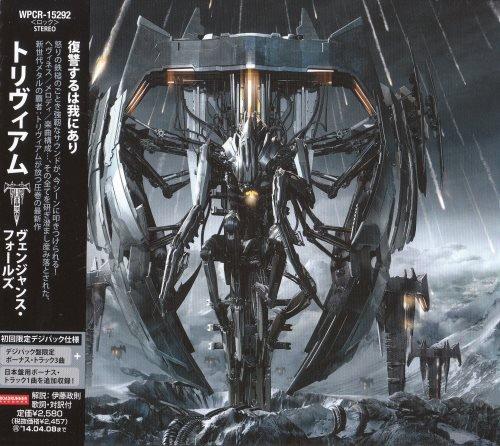 Trivium - Vеngеаnсе Fаlls [Jараnеsе Еditiоn] (2013)