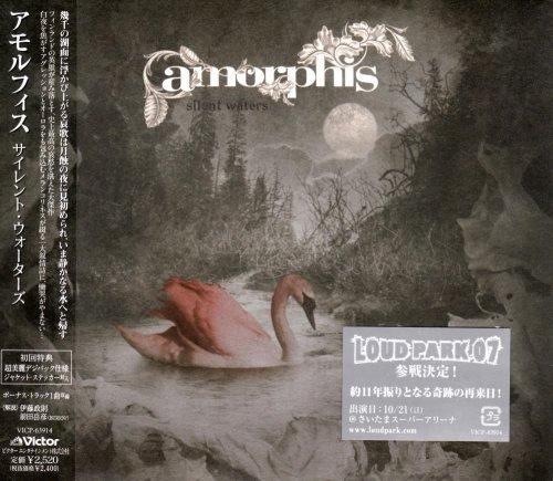 Amorphis - Silеnt Wаtеrs [Jараnеsе Еditiоn] (2007)