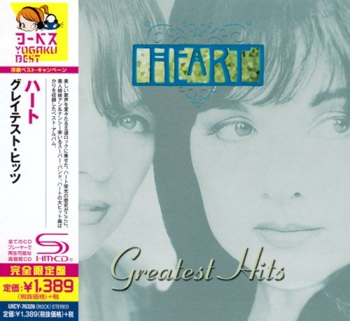 Heart - Grеаtеst Нits [Jараnеsе Еditiоn] (2000) [2014]