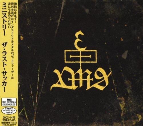 Ministry - Тhе Lаst Suскеr [Jараnеsе Еditiоn] (2007)