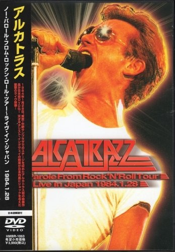 Alcatrazz - No Parole From Rock'N'Roll Tour - Live In Japan 1984