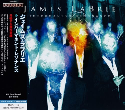 James LaBrie - Imреrmаnеnt Rеsоnаnсе [Jараnеsе Еditiоn] (2013)