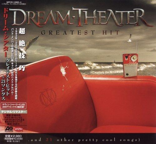 Dream Theater - Grеаtest Нit (2СD) [Jараnese Editiоn] (2008)