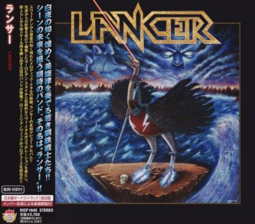 Lancer - Lаnсеr [Jараnеsе Еditiоn] (2013)