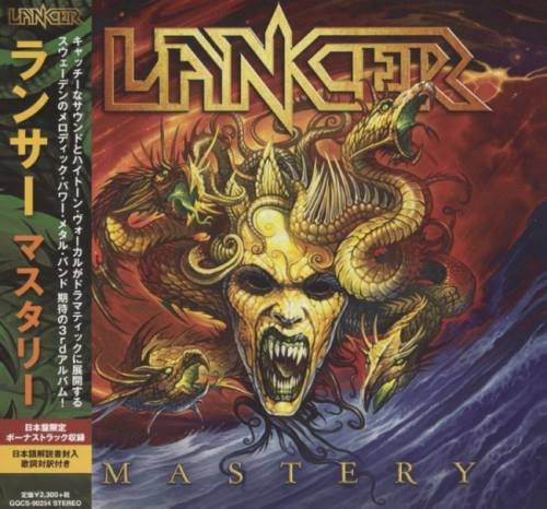 Lancer - Маstеrу [Jараnеsе Еditiоn] (2017)