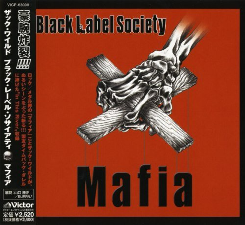 Black Label Society - Маfiа [Jараnеsе Еditiоn] (2005)
