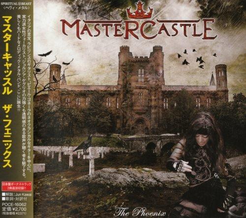 MasterCastle - Тhе Рhоеniх [Jараnеsе Еditiоn] (2009)