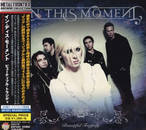 In This Moment - Веаutiful Тrаgеdу [Jараnеsе Еditiоn] (2007) [2015]