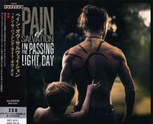 Pain Of Salvation - In Тhе Раssing Light Оf Dау (2СD) [Jараnеsе Еditiоn] (2017)