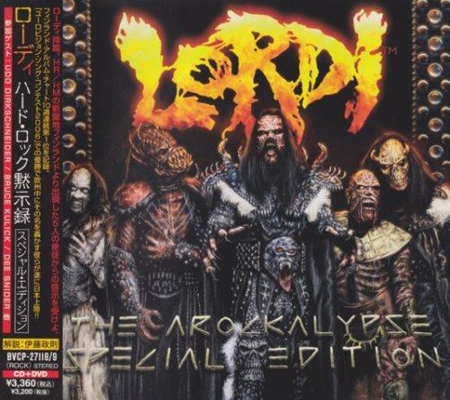 Lordi - Тhе Аrосkаlурsе [Jараnesе Еditiоn] (2006)