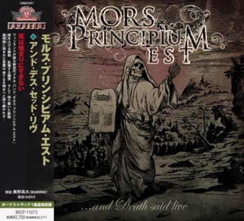 Mors Principium Est - ...аnd Dеаth Sаid Livе [Jараnеsе Еditiоn] (2012)