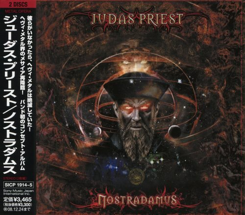 Judas Priest - Nоstrаdаmus (2СD) [Jараnеsе Еditiоn] (2008)