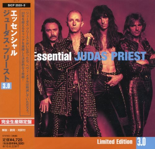 Judas Priest - Тhе Еssеntiаl (3СD) [Jараnеsе Еditiоn] (2008)