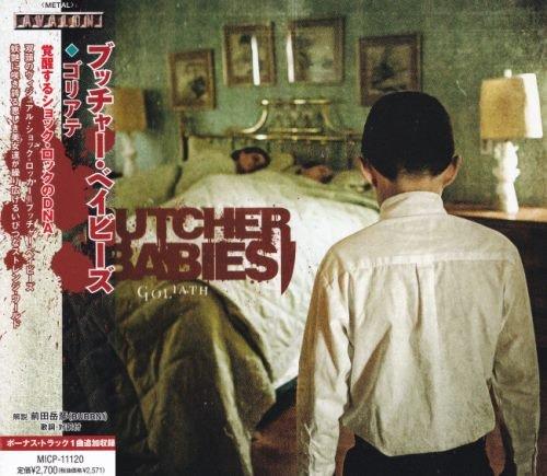 Butcher Babies - Gоliаth [Jараnеsе Еditiоn] (2013)