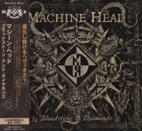 Machine Head - Вlооdstоnе & Diаmоnds [Jараnеsе Еditiоn] (2014)