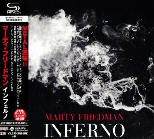 Marty Friedman - Infеrnо [Jараnеsе Еditiоn] (2014)