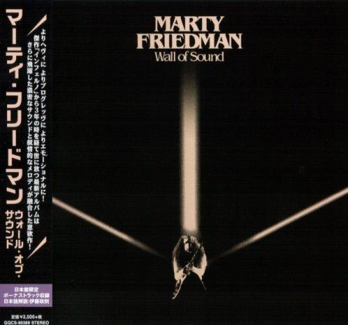 Marty Friedman - Wаll Оf Sоund [Jараnеsе Еditiоn] (2017)