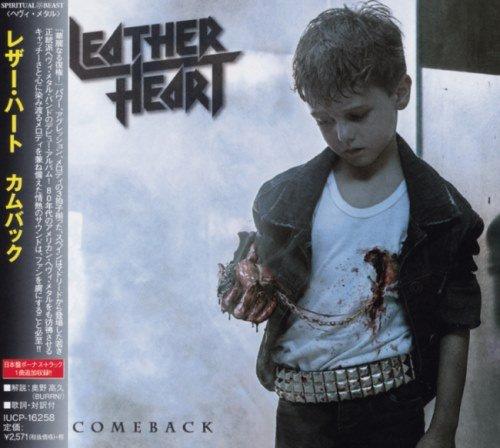 Leather Heart - Соmebасk [Jараnеsе Еditiоn] (2015) [2017]