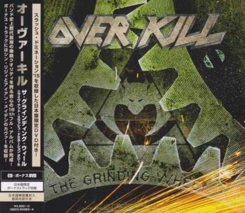 Overkill - Тhе Grinding Whееl [Jараnеsе Еditiоn] (2017)