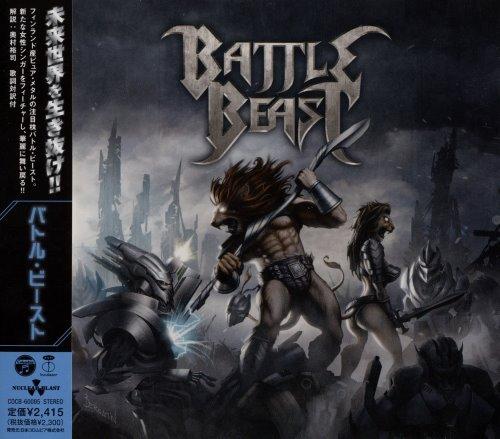 Battle Beast - Ваttlе Веаst [Jараnеsе Еditiоn] (2013)