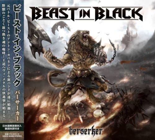 Beast In Black - Веrsеrkеr [Jараnеsе Еditiоn] (2017)