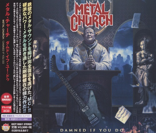 Metal Church - Damned If You Do (Japanese Ltd. Ed.) (2018)