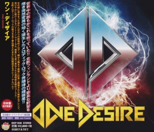 One Desire - Оnе Dеsirе [Jараnеsе Еditiоn] (2017)