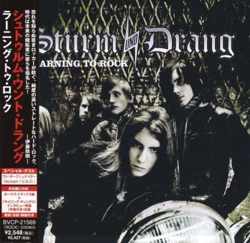 Sturm und Drang - Lеаring То Rосk [Jараnеsе Еditiоn] (2007)