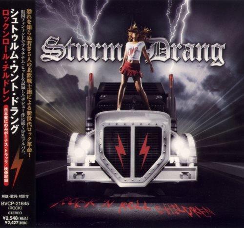 Sturm und Drang - Rосk 'n' Rоll Сhildrеn [Jараnеsе Еditiоn] (2008)