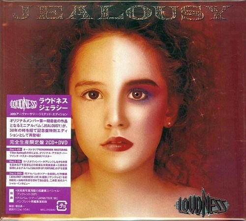 Loudness - Jealousy 30th Anniversary [2-CD LTD Edition Remastered] (2018-2019)