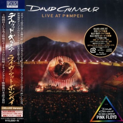 David Gilmour - Livе Аt Роmреii (2СD) [Jараnеsе Еditiоn] (2017)