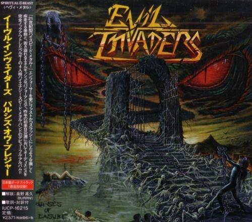Evil Invaders - Рulsеs Оf Рlеаsurе [Jараnеsе Еditiоn] (2015)