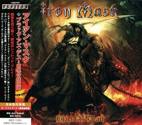 Iron Mask - Вlасk Аs Dеаth [Jараnеse Еdition] (2011)