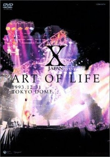 X Japan - Art of Life 1993.12.31 Tokyo Dome (1993)